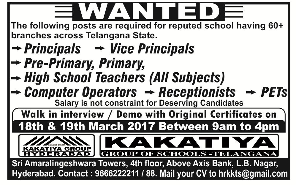 ridge school kurnool careers